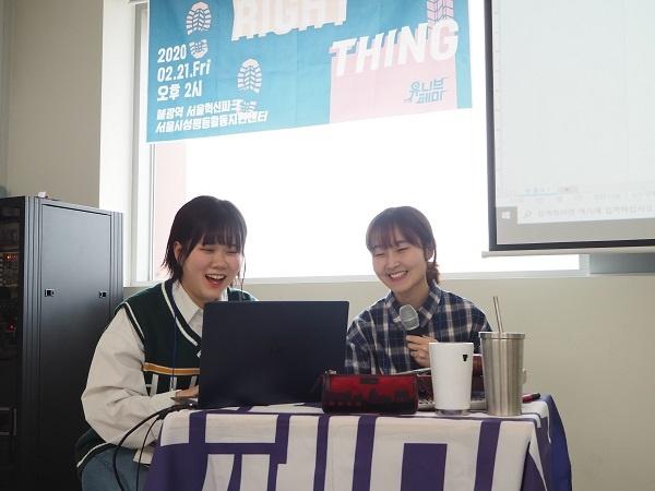 2020년 유니브페미 총회에서 윤김진서 집행위원장(왼)과 노서영 대표(오)