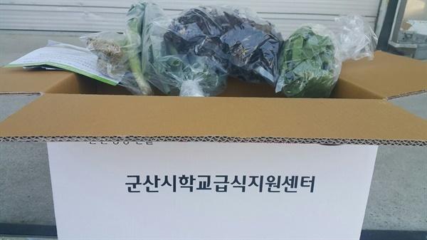 농산물 가족꾸러미 상자