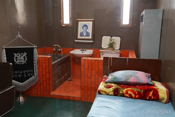 1987년 고 박종철 열사가 고문살해 당한 남영동 대공분실