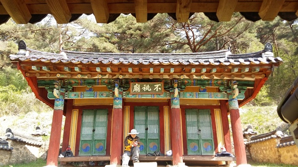 광주광역시 민속문화재자료 제7호 필문 이선제 부조묘