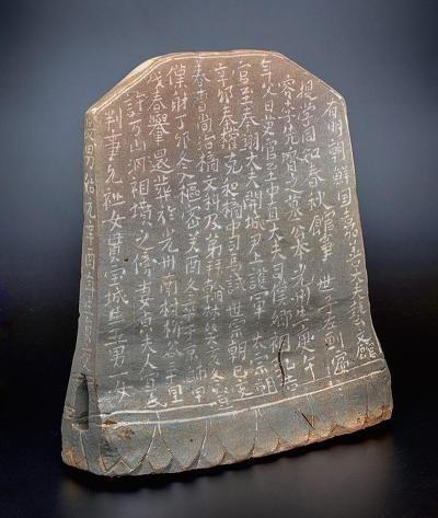 1998년, 필문의 묘소에서 도굴되어 일본으로 불법 밀반출되었다가 국외소재 문화재재단의 노력으로 2017년 고향으로 다시 돌아온 '분청사기 상감 경태5년명 이선제 묘지' 이 묘지는 보물 제1993호로 지정됐으며, 국립광주박물관에 전시 중이다
