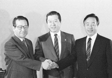 3김의 만남(1980. 왼쪽부터 김종필, 김대중, 김영삼)