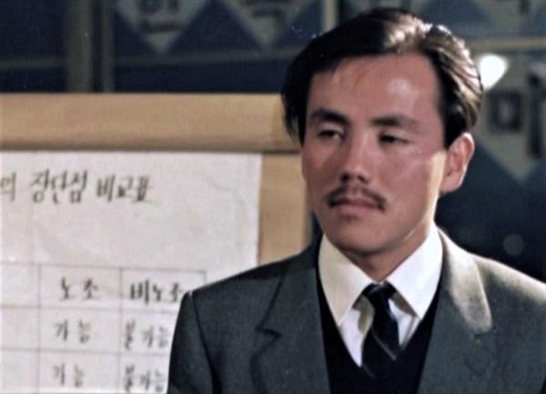 한국영화아카데미 1기 이용배(이용배(계원예술대학교 교수)가 장산곶매 대표로 <파업전야>에 출연했을 당시 모습