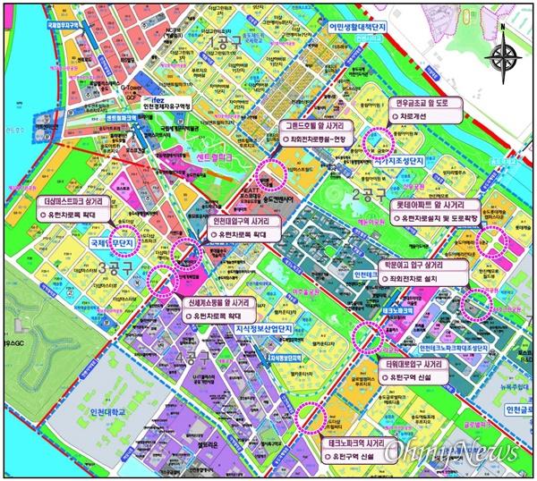 인천경제자유구역(IFEZ) 송도국제도시 안 9곳의 교차로에 올 연말까지 유턴구역과 대기차로가 신설되는 등 교통체계가 크게 개선된다.