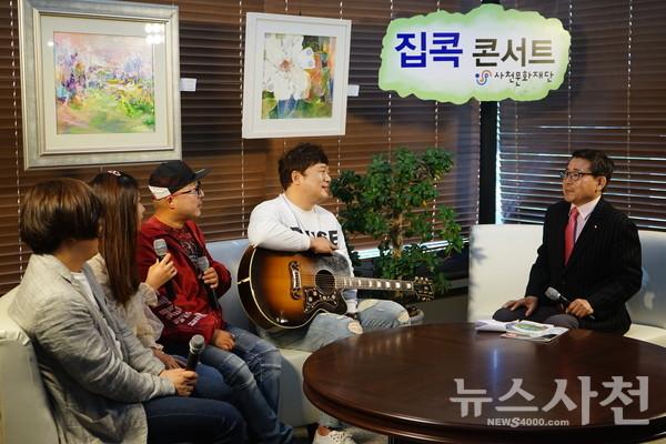 4월 28일 사천시문화예술회관 무인 카페 예담에서 '사천 집콕 콘서트' 무관중 녹화가 진행됐다. 사진은 인터뷰 중인 밴드 어쿠스틱브라더스.