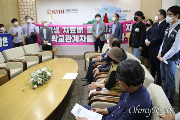 경북대 학생회와 교수회 등은 화재사고 피해 가족들과 함께 6일 오후 총장실을 찾아 요구사항을 전달하려 했으나 김상동 총장이 자리를 비우자 농성을 벌이고 있다.