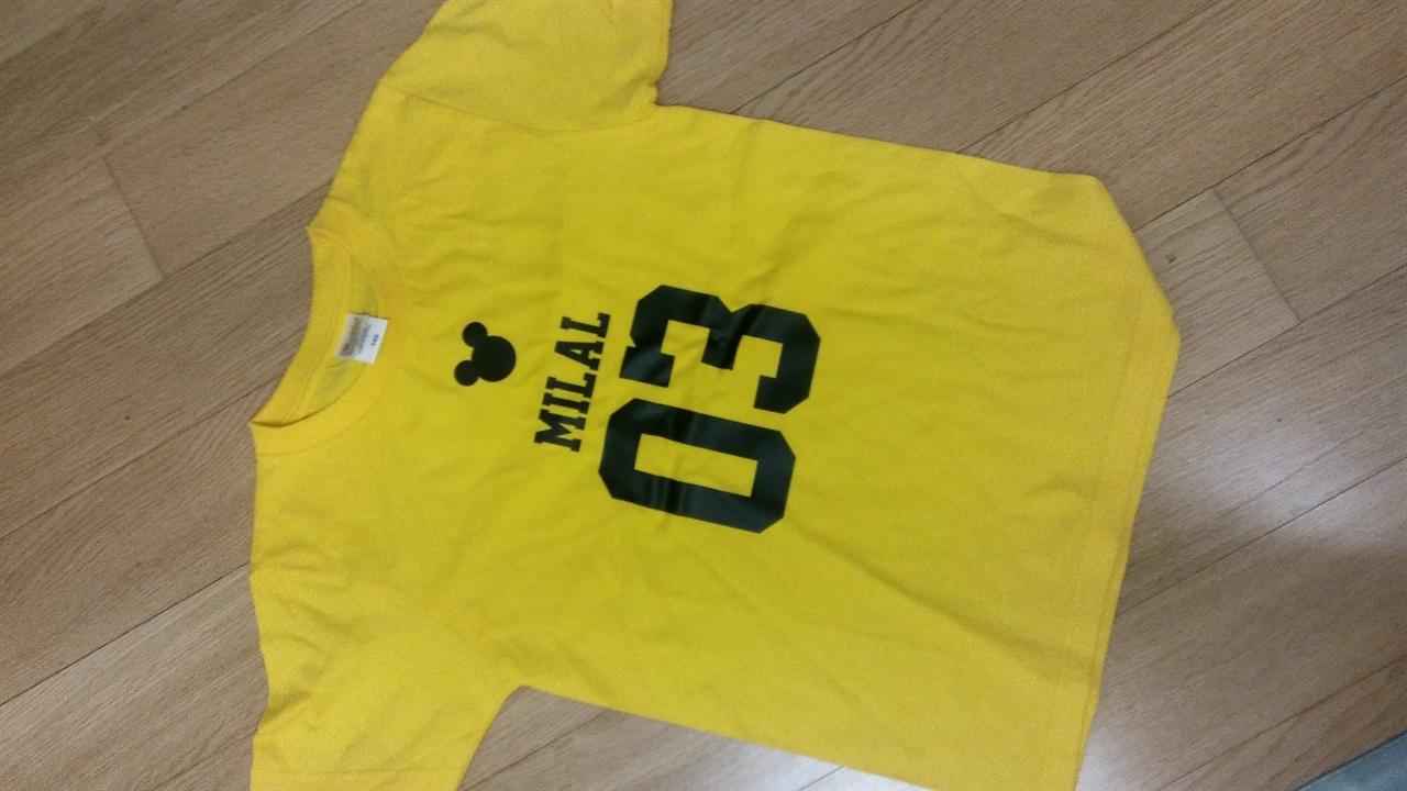 어린이날 티셔츠 학교에서 전교생에게 어린이날 선물로 보내준 티셔츠