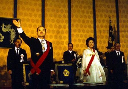 전두환 대통령 취임식(1980. 9. 1.)