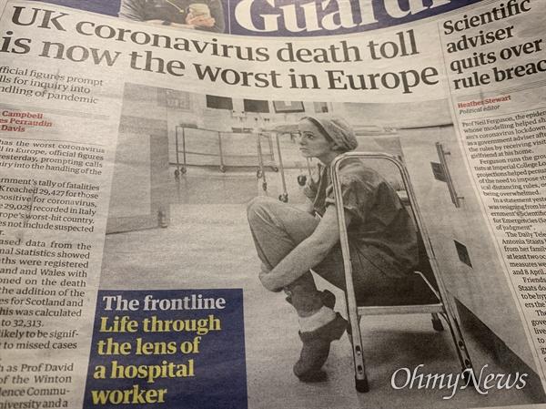 영국 일간신문 <가디언> 지난 6일치 신문 1면. 지난 5일 기준으로 영국의 코로나 19 사망자수가 이탈리아를 제치고 유럽에서 가장 높은 수치를 기록했다는 기사와 함께, 웨일스의 한 병원 노동자가 병원 복도의 이동식 철제운반기구에 쪼그려 앉아있는 사진을 실었다.