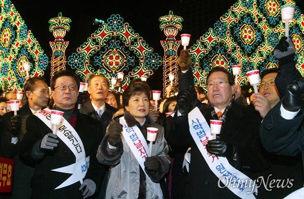 2005년 12월 16일 서울시청 앞 광장에서 열린 사학법 강행처리 무효 대규모 장외집회에서 당시 박근혜 한나라당 대표와 의원들이 사학법 반대구호를 외치고 있다.