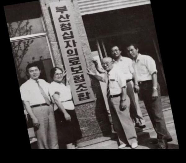 KBS부산 <한국의 슈바이처 장기려> 화면 캡처. 1968년 청십자의료보험 창립 당시.