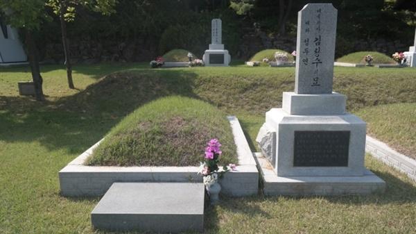 국립서울현충원 애국지사 묘역에 위치한 가짜 독립운동가 김정수의 묘(181번 묘)