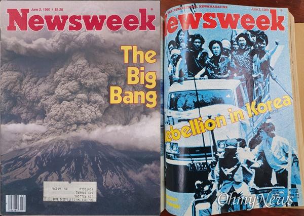 왼쪽은 1980년 6월 2일자 미국 시사주간지<뉴스위크>의 국제판으로 최근 서울기록원이 확보해 오는 18일 전시회에서 국내에 최초로 소개될 예정이다. 표지엔 세인트헬렌스 화산 폭발 사진이 담겨 있다. 오른쪽은 국회도서관에 보관된 것으로 당시 미국에서 유통되던 것이 한국에 검열돼 들어온 것이다. 국제판과 표지, 기사배치 등에서 차이를 보인다.
