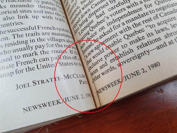 국회도서관에서 보관된 1980년 6월 2일자 미국 시사주간지 <뉴스위크>. 목차 부분은 가위로 잘라낸 듯 훼손돼있고, 5.18민주화운동과 관련된 내용이 담겨 있어야 하는 6~10쪽이 잘려 나가있다.