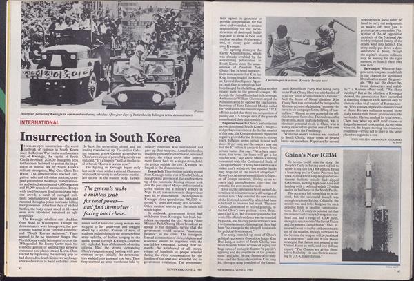 서울기록원이 오는 18일 최초로 전시하는 1980년 6월 2일자 미국 시사주간지 <뉴스위크>. 5.18 광주민주화운동을 다룬 기사가 실렸다. 당시 국내에 들어온 <뉴스위크>엔 해당 기사 부분이 잘려 나가 있다. 전두환을 중심으로 한 신군부의 언론 검열 때문이었다.