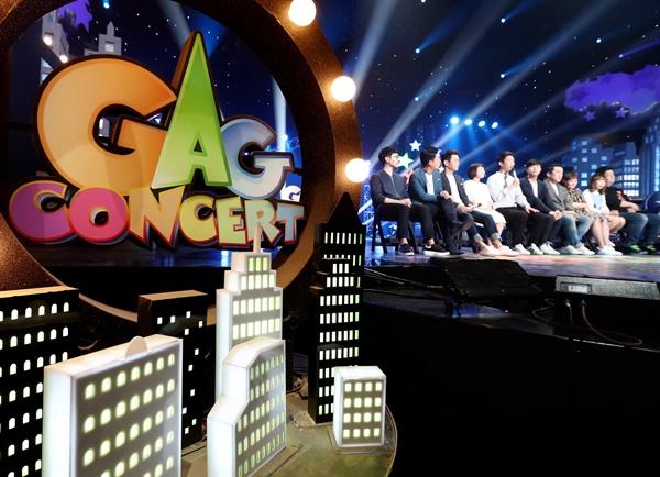 지난 2017년 5월 서울 영등포구 KBS별관공개홀에서 열린 '개그콘서트 900회 특집' 기자간담회에서 출연진이 질문을 받고 있다.