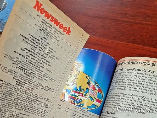 국회도서관에서 보관된 1980년 6월 2일자 미국 주간지 <뉴스위크>. 내용 중 5.18민주화운동 부분이 잘려 나가있다.
