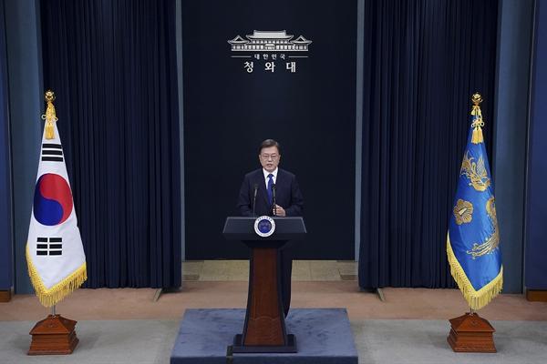 문재인 대통령의 '취임 3주년 대국민 특별연설'