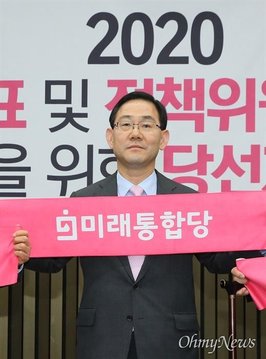 제21대 국회 미래통합당 첫 원내대표에 선출된 주호영 의원이 8일 국회에서 열린 2020년 원내대표 및 정책위의장 선출을 위한 당선자총회에서 당선 인사하고 있다.