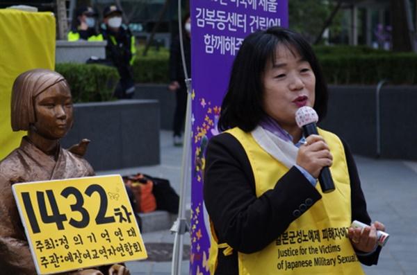 지난 3월 25일 열린 1432차 수요집회에 참석한 윤미향 당시 이사장