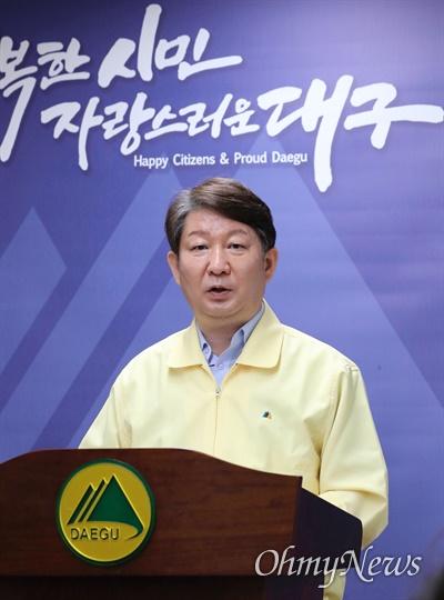 권영진 대구시장이 11일 오전 대구시청 기자실에서 기자간담회를 갖고 유흥시설에 대한 집합금지 행정명령을 발동한다고 밝혔다.