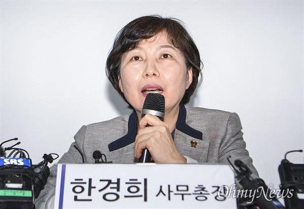 이용수 할머니가 일본군성노예제문제해결을 위한 정의기억연대의 활동에 대해 비판을 제기한 것에 대응해 정의기억연대가 11일 오전 서울 마포구 인권재단 사람에서 기자회견을 열고 한경희 사무총장이 발언을 하고 있다.