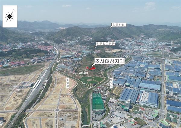 김해 유하리유적 전경.