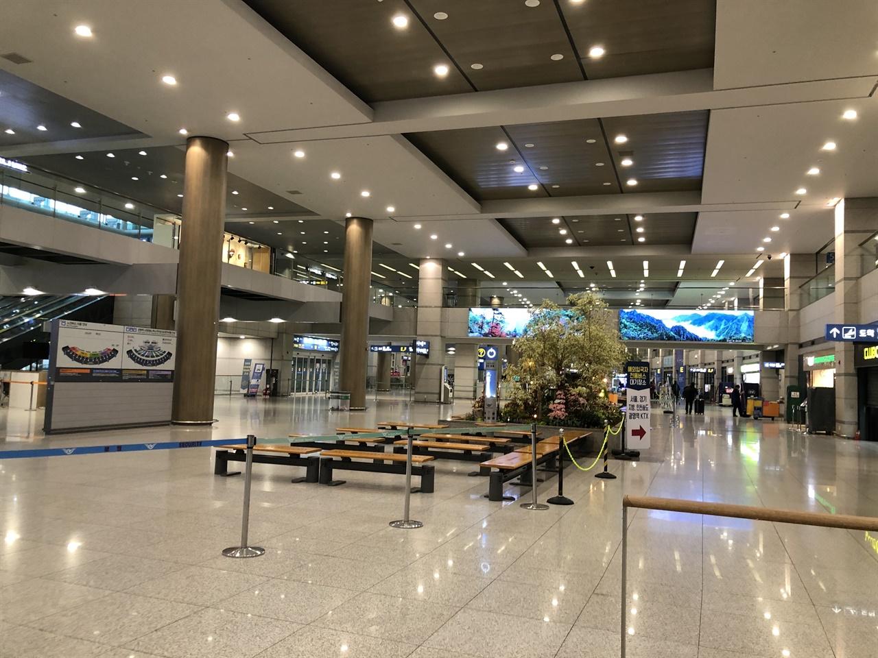 인천공항 한산한 인천국제공항