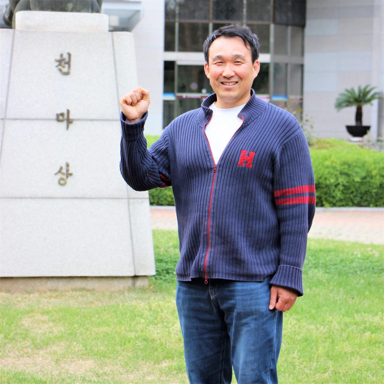 7일 강광배 교수가 한국체육대학교 교정에서 포즈를 잡고 있다.