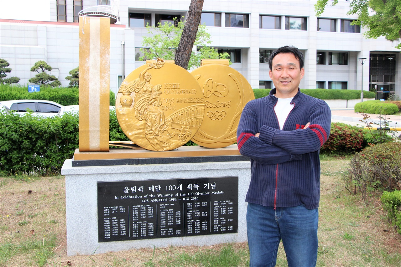 7일 강광배 한국체육대학교 교수가 한체대의 올림픽 금메달 100개 기념 조형물 앞에서 포즈를 짓고 있다.