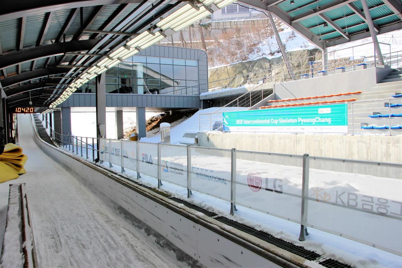 2019-2020 시즌부터 국제대회를 유치하며 다시 문을 연 평창 슬라이딩 센터.
