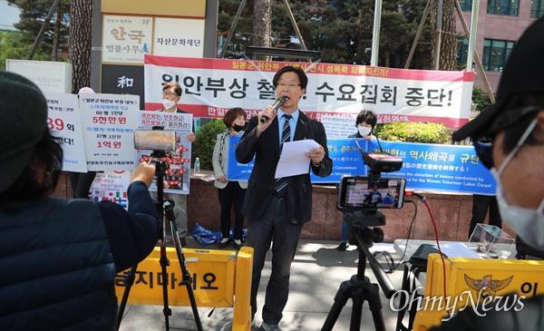 13일 오후 서울 종로구 일본대사관앞에서 일본군성노예제 문제해결을 위한 1439차 정기 수요시위가 열리는 가운데, 일부 보수단체들이 더불어시민당 윤미향 당선인(전 정의기억연대 이사장) 규탄 및 수요시위 폐지 시위를 벌였다.