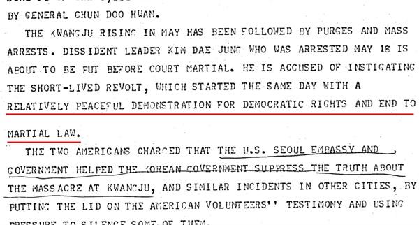 """외교부 외교사료관으로부터 받은 '미국 평화봉사단원의 1980. 5. 18. 광주사태[민주화운동] 관련 발언문제, 1980' 문건 중 일부. 1980년 7월 20일자 스톡홀롬 발 AP 기사는 5.18민주화운동의 성격을 """"자유민권(democratic right)과 계엄령의 종료를 주장하는, 상대적으로 평화적인 시위였다""""라고 설명했다."""
