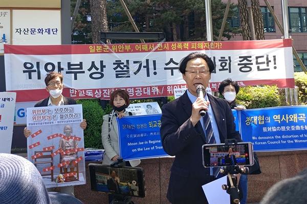 5월 13일 옛 일본대사관 근처에서 집회를 가진 '반일동상 진실규명 공동대책위원회'.