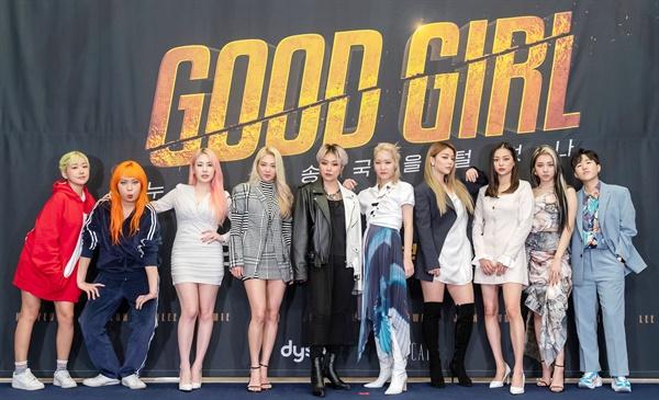 '굿걸' 엠넷을 털어라! 14일 오전 온라인으로 진행된 Mnet < GOOD GIRL : 누가 방송국을 털었나 > 제작발표회에서 딘딘, 효연, 치타, 에일리, 제이미, 슬릭, 장예은, 윤훼이, 전지우, 퀸 와사비, 이영지가 포즈를 취하고 있다. < GOOD GIRL : 누가 방송국을 털었나 >는 언더부터 메이저에 이르기까지 각기 다른 씬에서 활동하고 있는 여자 뮤지션들이 플렉스 머니를 획득하기 위해 한 팀으로 뭉친 뒤, 방송국을 상대로 상금을 터는 힙합 리얼리티 뮤직쇼 프로그램이다.  14일 목요일 오후 9시 30분 첫 방송.