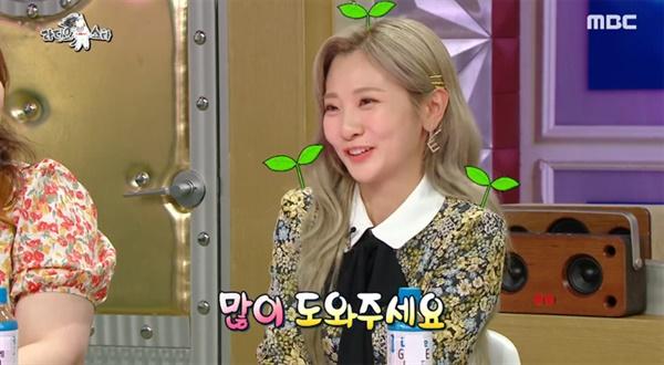 지난 13일 방영된 MBC '라디오스타'의 한 장면
