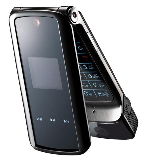 당시 내가 사용하던 휴대폰. 저 자판이 모두 닳아 없어졌었다.