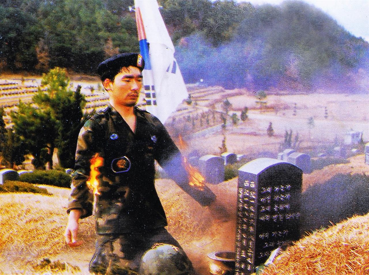 <황무지>의 한 장면. 망월동 묘지에서 분신하는 공수부대원