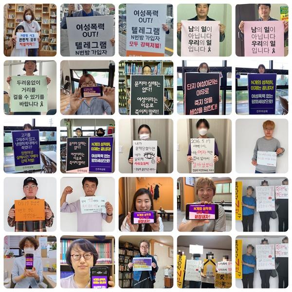 5?17 강남역 여성살해사건 4주기를 맞아 '온라인 공동추모행동'.