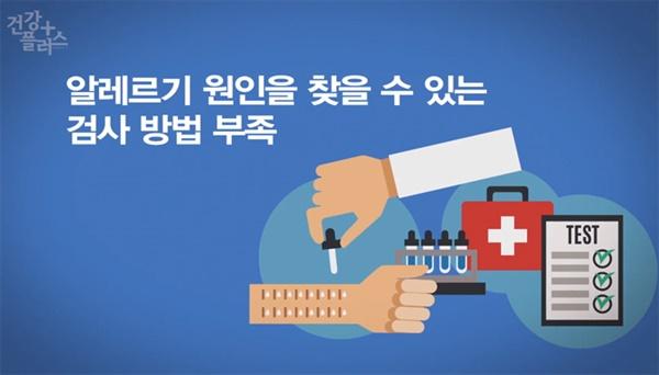 최근엔 개인 개업의사의 1인 방송 뿐만 아니라 서울아산병원 등 종합병원에서도 유튜브 채널을 적극 활용하고 있다