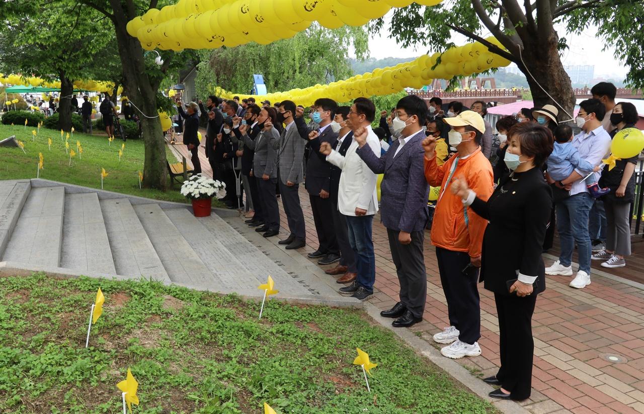 추도식에 참석한 군산시민 추모위원회 임원과 시민들