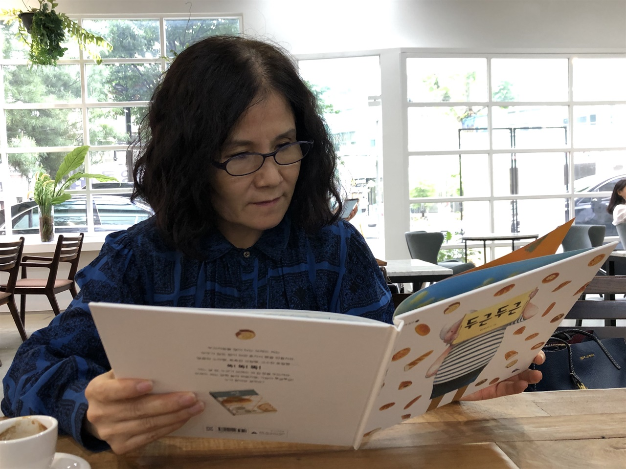 평화 그림책 나눠읽기 2020년 하반기 평화 책 후보 <두근두근>을 읽는 살림지이 온숙 씨