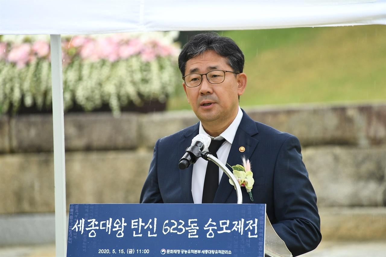 세종대왕 탄신 623돌 숭모제전에 참석하여 축사하는 박양우 문화체육관광부장관.