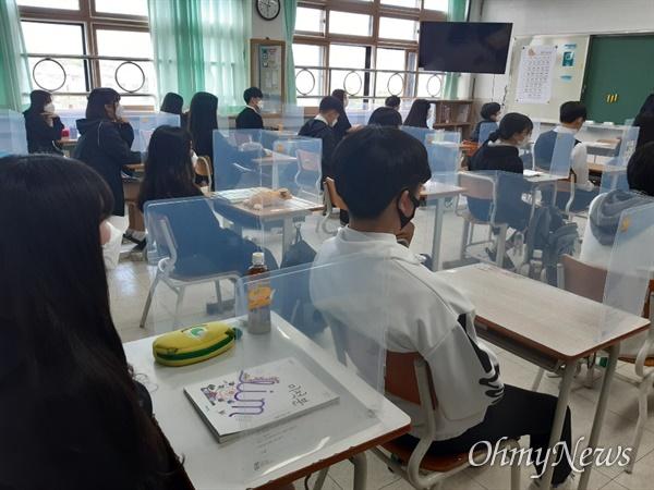 첫 수업, 송호 고등학교 학생들