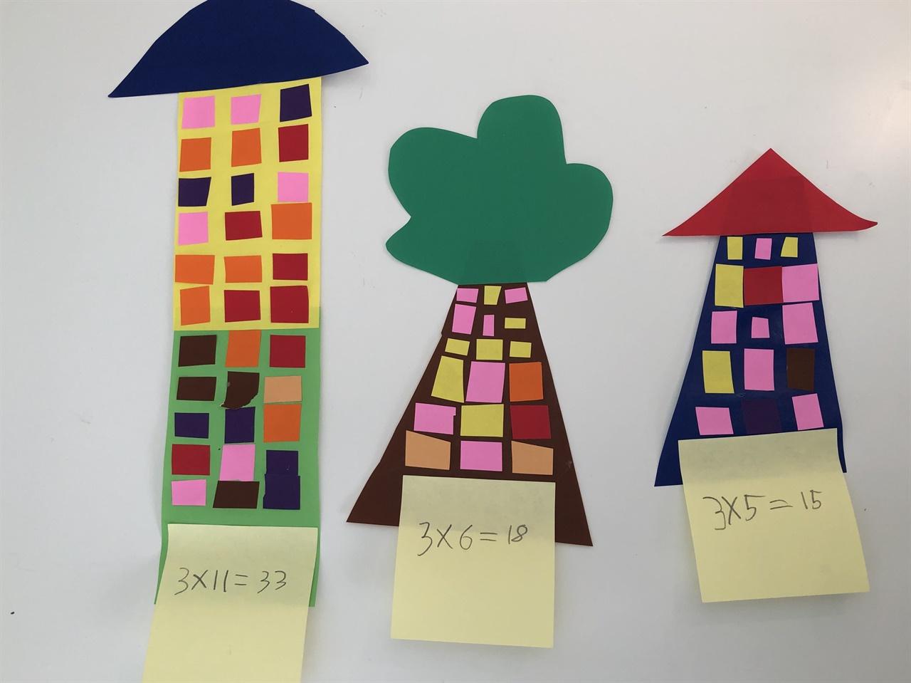 구구단 빌딩 구구단을 놀이와 활동을 접목한 과제해결 수업으로 진행하는 호주 초등교육