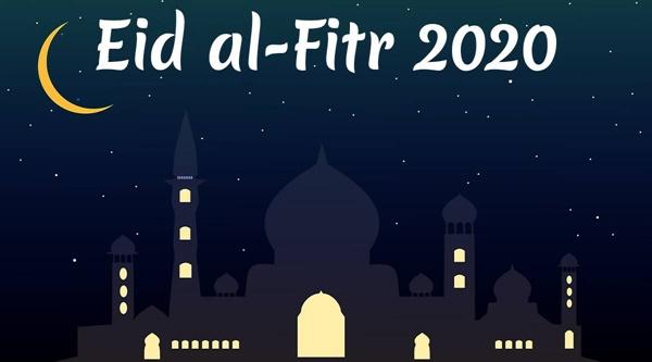 이드 알 피뜨르 2020 이드 알 피뜨르 2020  디자인