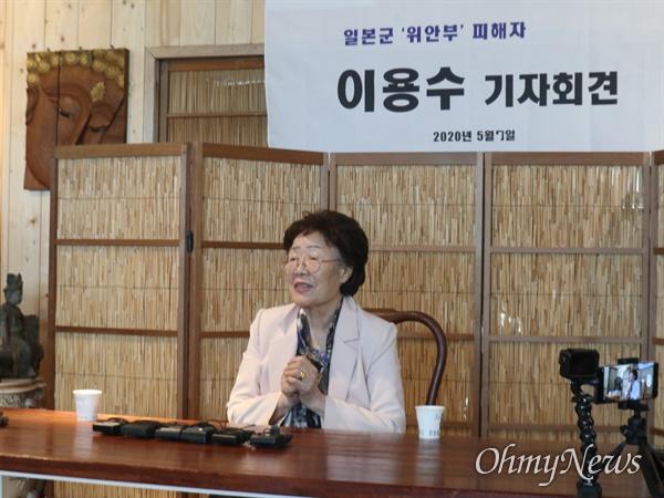 일본군 위안부 피해자인 이용수 할머니가 지난 7일 대구의 한 카페에서 기자회견을 하고 있는 모습.