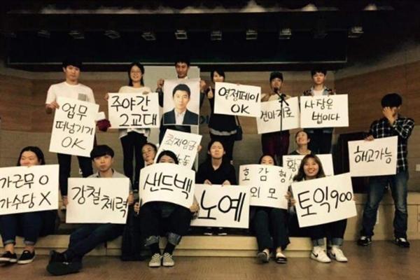 2016년 비정규 희망찾기 연극제 공연을 마친 이유리씨와 '직장인 연극반' 단원들. 앞줄 가운데가 이유리씨.
