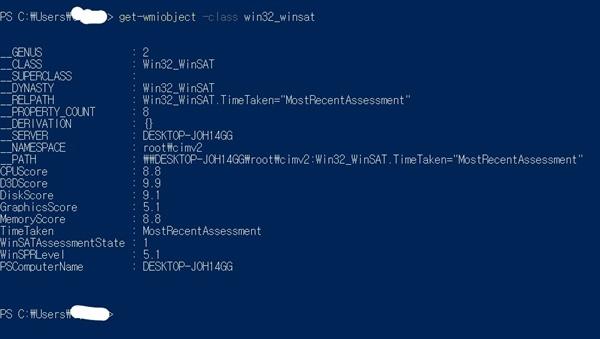 NT950XCR-A58A 성능 테스트 사진