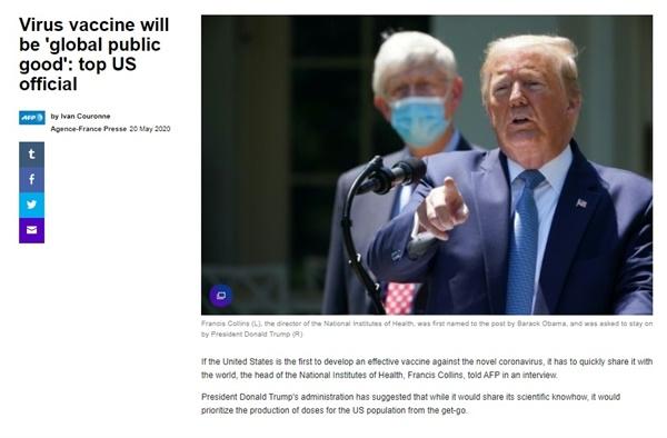 미국 국립보건원(NIH)의 프랜시스 콜린스 원장의 코로나19 백신 관련 AFP통신 인터뷰 갈무리.
